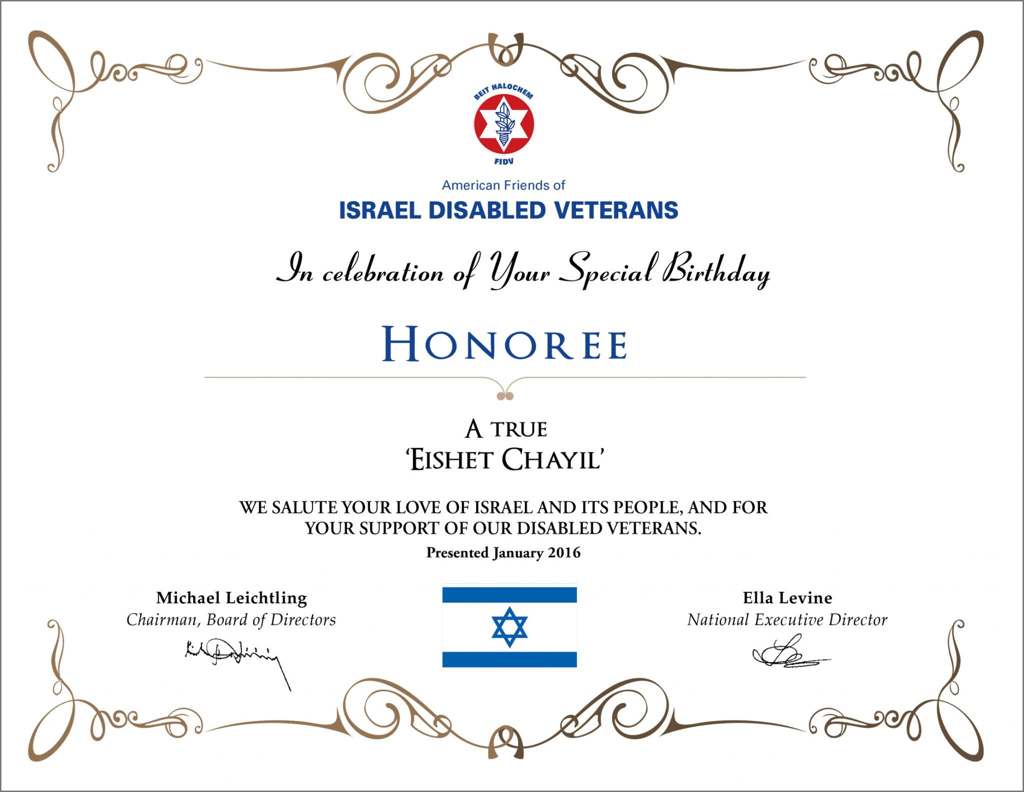 Certificate Generic - Eyshet Chayil (11 x 8.5)