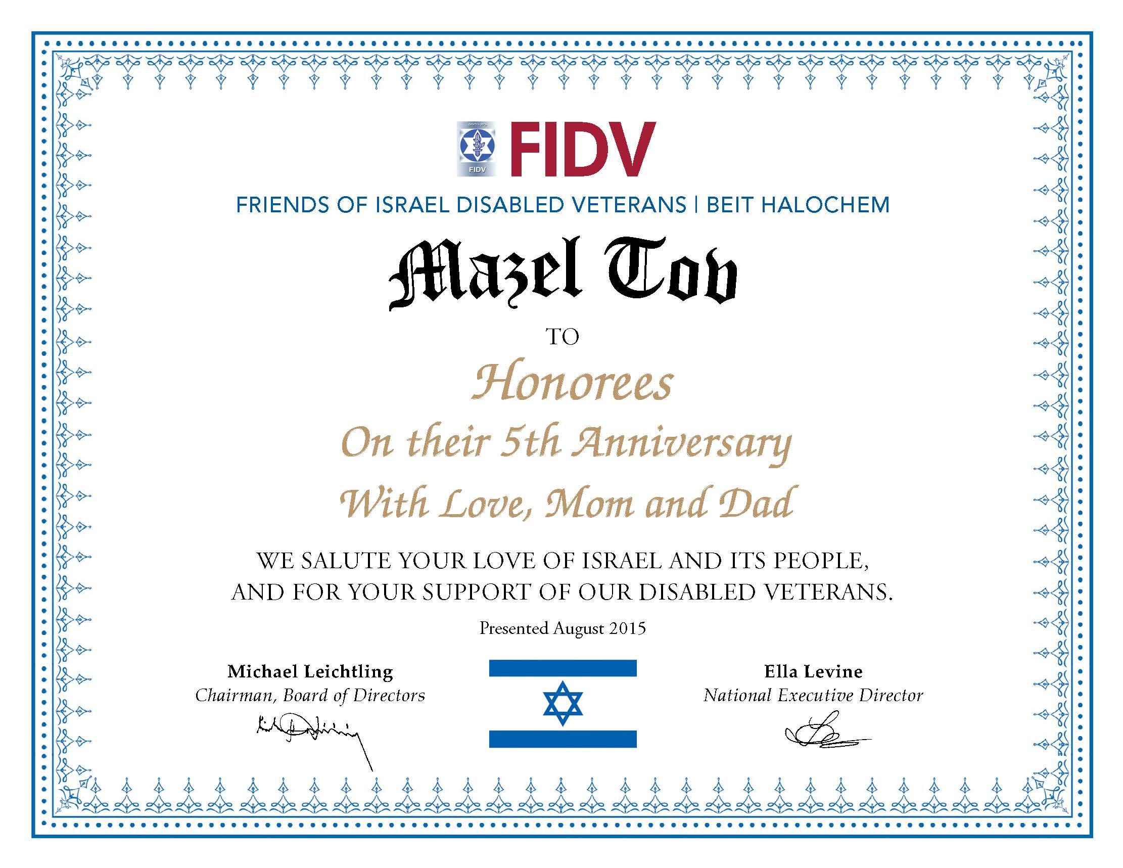 Certificate Mazel Tov (11 x 8.5)