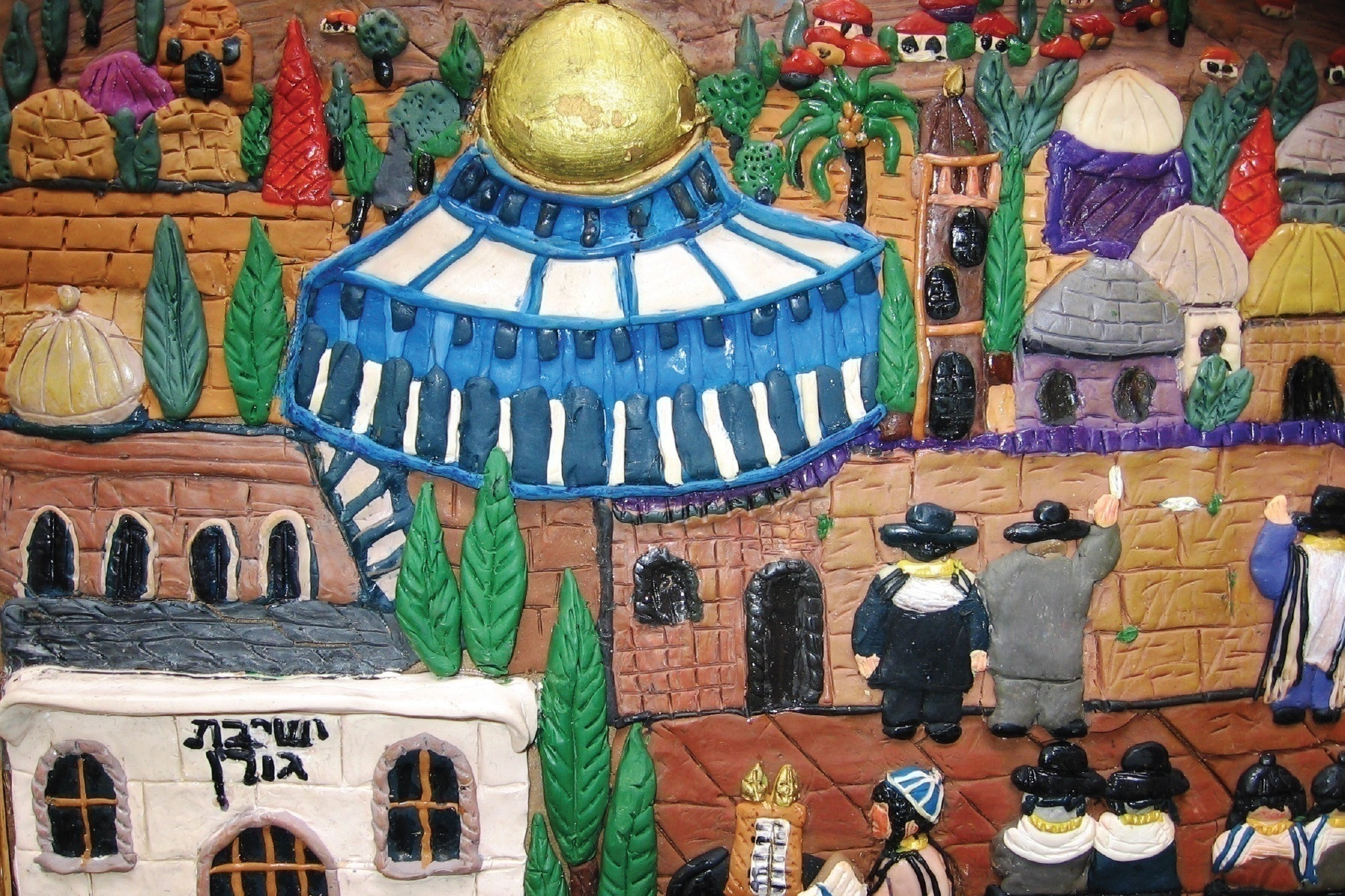 """Bar Mitzva at the Western Wall"" fimo relief by David Ohayon: ""I lost my eyesight. How did I make the relief? I felt Jerusalem in my fingers."""