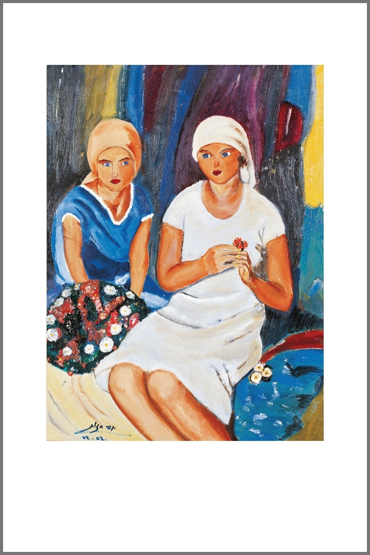 """Sisters"" by Yosef Hazout: ""The images were in my head all the time. Perhaps they are my daughters? They only came out after I was wounded."""