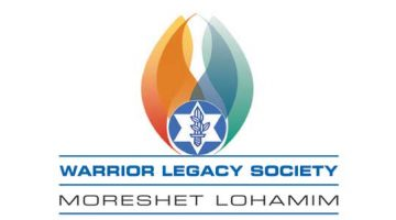 Warrior Legacy Society - Moreshet Lohamim logo