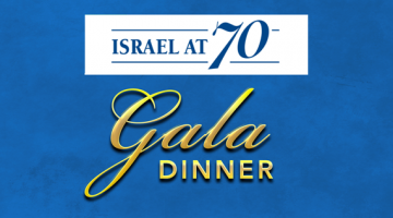 logo: Celebrate Israel At 70