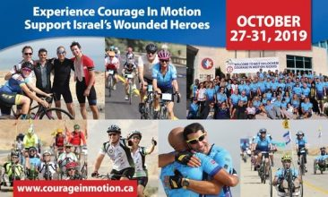 Courage in Motion Oct. 27-31, 2019