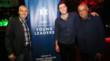 People in the picture from left to right: Dr. Moshe Shemma, Executive Director of the Zahal Disabled Veterans Fund, Michael Shmuely, Co-chairman of the FIDV Young Leaders Board and FIDV Board Member, and Brig. Gen. (res.) Haim Ronen, CEO of the Zahal Disabled Veterans Organization.