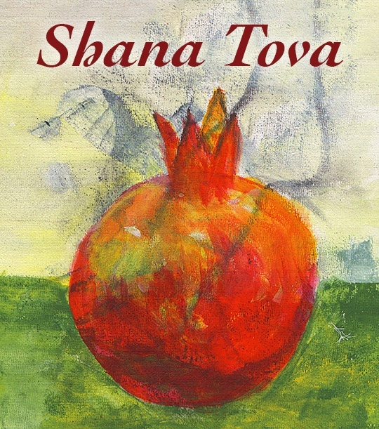 "e-Card Message: ""May this Rosh Hashana be filled with health, happiness and peace."""
