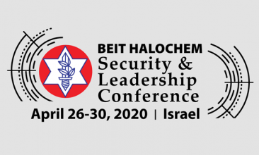 Security and Leadership Conference logo