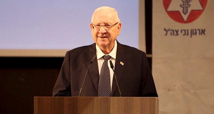 President of Israel Reuven Rivlin Visits Beit Halochem on National Day Ceremony